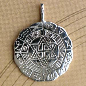 Médaille Argent DE MAITRE LIONEL 33
